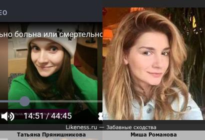 foto-aktris-iz-filmov-pryanishnikova