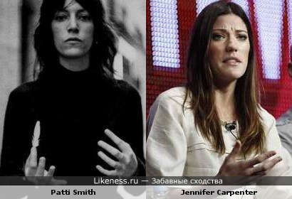 Patti Smith и Jennifer Carpenter