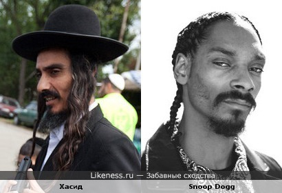 Хасид из Умани похож на Snoop Dogg'а