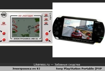 "Sony PlayStation Portable (PSP) и"" Электроника им 02"""