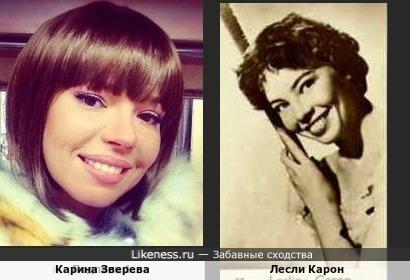 Карина Зверева 2013