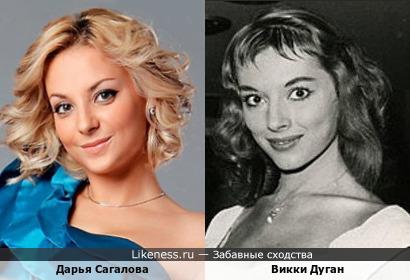 foto-znamenitosti-hh-dasha-shagalova