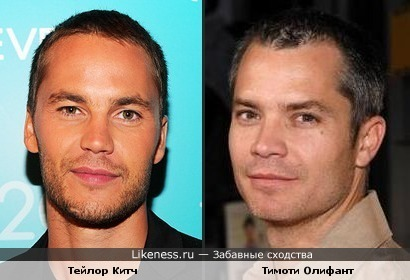 Taylor Kitsch vs Timothy Olyphant