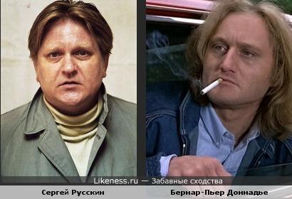 актёр сергей русскин фото