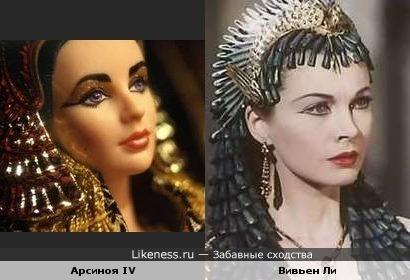 Арсиноя сестра клеопатры