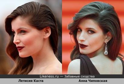 769e0f1f065 Анна Чиповская похожа на Летисия Касту · анна чиповская забавные сходства  ...