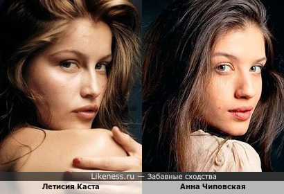a4586bae5d4 Анна чиповская на Likeness.ru   Обсуждаемые сходства в начале