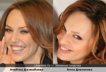 чехлы для альбина джанабаева фото до и после пластики крема