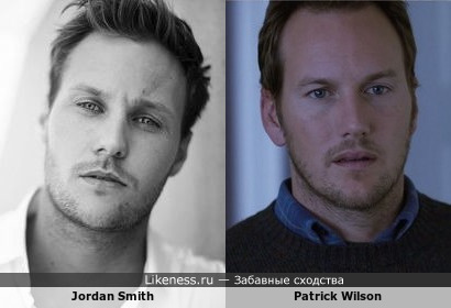 Джордан Смит похож на Патрика Уилсона (Jordan Smith looks like Patrick Wilson)