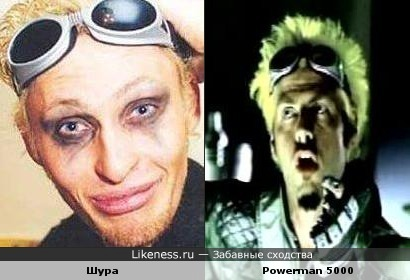 Солист Powerman 5000 похож на Шуру