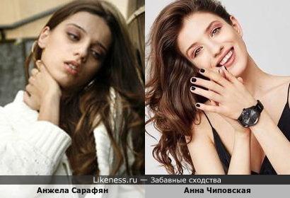 c9b98bad48b Анджела сарафян на Likeness.ru   Новые сходства в начале