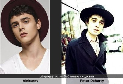 Alekseev напоминает Peter Doherty