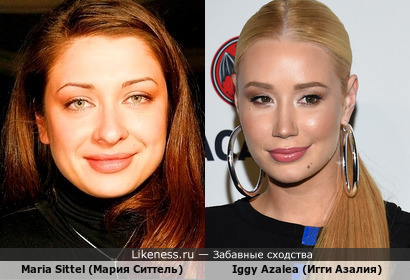 Mary Sittel VS Iggy Azalea