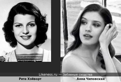 1a607a99f1f Анна чиповская на Likeness.ru   Лучшие сходства в начале - Страница 3