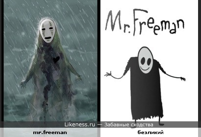 Унесенными призраками персонажи шварценеггер терминатор фильм
