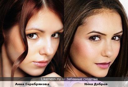 Анна Серебрякова Голая