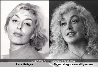 Rita Maiden photos 64