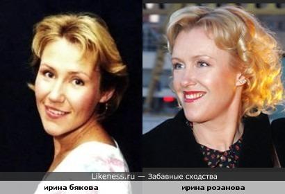 Ирина розанова до и после пластики фото год объединяет