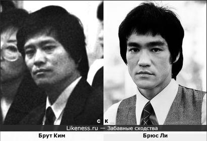 коре узбекистан футбол уйини