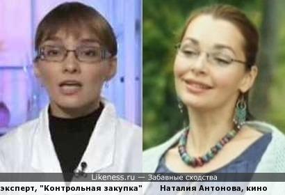 Контрольная закупка на ru Лучшие сходства в начале Застолбил сходство Потом поищу фото получше